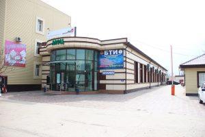 #МФЦ города Кизилюрт временно прекратил прием заявителей3