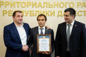 #В Дагестане выбрали лучший МФЦ5