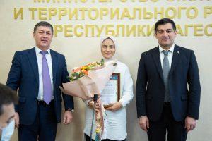 #В Дагестане выбрали лучший МФЦ9
