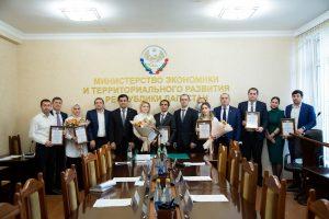 #В Дагестане выбрали лучший МФЦ6