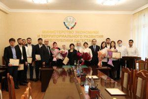 #Сотрудников МФЦ наградили грамотами за работу в период пандемии2