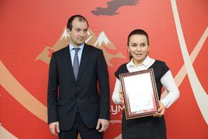 #Сотрудников МФЦ наградили грамотами за работу в период пандемии7