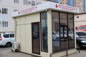 #В МФЦ г. Дербент открылся пункт вакцинации.9