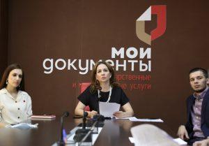 #Реализацию проекта «100 школ» обсудили на ВКС совещание в Республиканском МФЦ.4