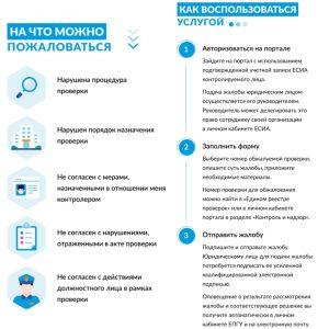 #Уведомление для представителей бизнеса республики Дагестан8