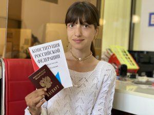 #Более 7 тыс. человек получили свои первые паспорта в МФЦ.3